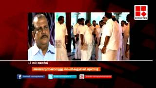 Kerala Congress to take action against PC George; Big Story