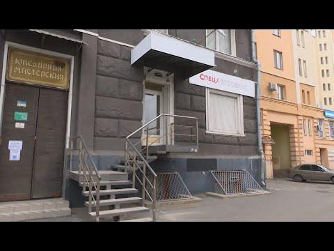 АТН Харьков: Сначала деньги, а машина потом. Схема автомобильной аферы на Харьковщине - 07.12.2020