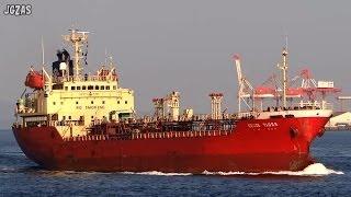 [船] KEOJE TIGER Product tanker プロダクトタンカー Kanmon Strait 関門海峡 2014-FEB