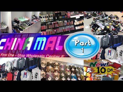 China Mall In Ajman Part 1 | Cheapest Shopping In UAE Dubai