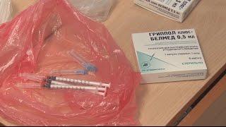 Прививки от гриппа сделали и работники ЦГиЭ