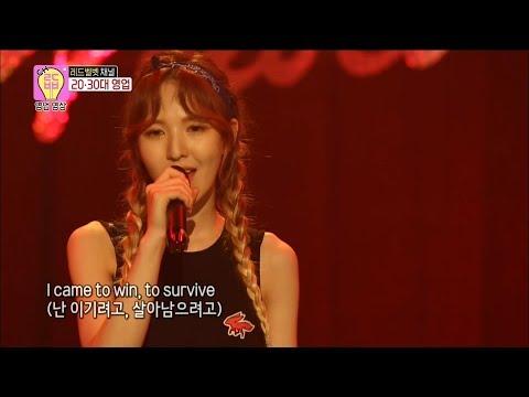 Teaser] 180704 Red Velvet Yeri X Han Chae Young - Secret Unnie