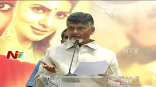 Vijaya Chamundeswari Inputs Helped alot In Creating mahanati - CM @ CM Felicitation To Mahanati