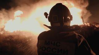 МЧС России - доверяя свою жизнь!(В Севастополе состоялся премьерный показ социального видеоролика, посвящённого работе севастопольских..., 2015-11-20T13:42:24.000Z)