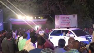 Ararara | Mulshi pattern | trailer | song shoot | Pravin Tarde | Vitthal Anna Shelar