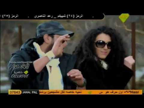 Mohammed Al Salem 2011(Bala Bala)