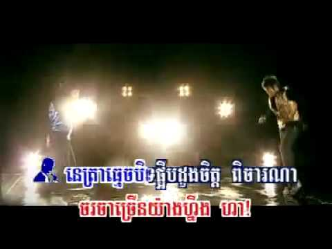 Khmer song 2010   Don't Touch Me