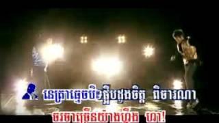 Khmer song 2010   Don