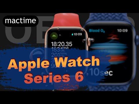 Обзор Apple Watch Series 6 - Итоги трансляции Apple 15 сентября 2020
