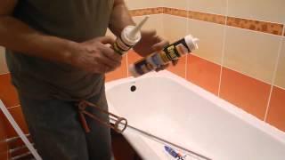 Монтаж чугунной ванны ч.2(В ролике подробно показано,как установить пластиковый плинтус,на ванну. Кешбек на Али http://epngo.bz/cashback_index/4fb70..., 2013-12-13T18:21:27.000Z)