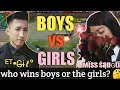 BOYS VS GIRLS WHO WINS? - MOBILE LEGENDS BANG BANG - #devilgaming