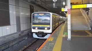 2021年9月25日  209系2100番台 普通銚子行き 千葉発車