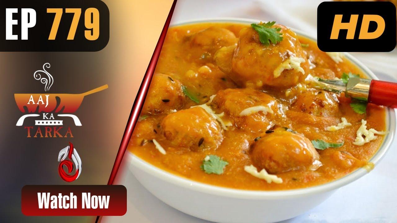 Kofta Sabzi Recipe | Hyderabadi Chutney | Aaj Ka Tarka Episode 779 | AJE | Chef Gulzar | Aaj Ent