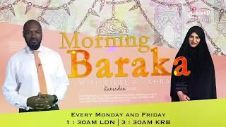 Morning baraka ramadan series - promo