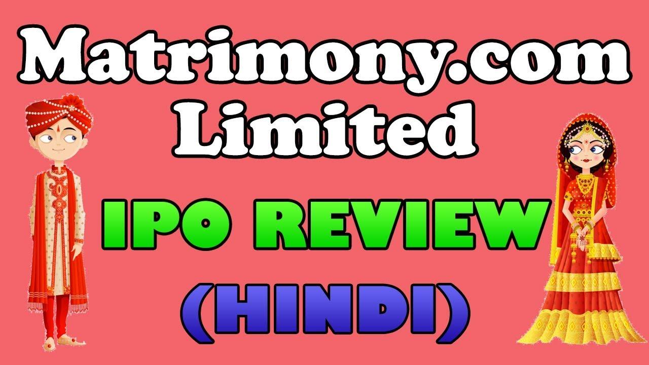 Matrimony ipo listing review