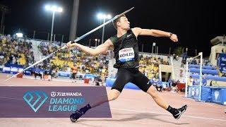 How to throw the javelin with Thomas Röhler - Wanda Diamond League
