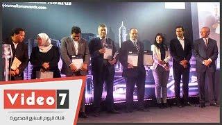 """""""سيمنس"""" تكرم """"اليوم السابع"""" خلال احتفالية توزيع جوائز التميز الصحفى"""