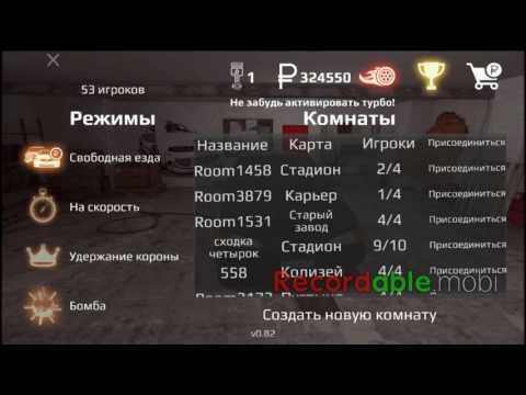 скачать игру Russian Rider Online на пк - фото 3