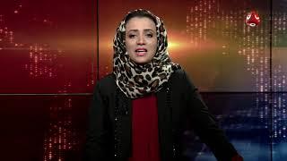 في ذكرى تأسيسه ال28 .. أبرز التحديات التي تواجه حزب الإصلاح وماذا يمثل  للقضية اليمنية | حديث المساء