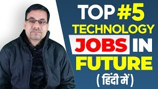 Top 5 Information Technology Jobs for freshers | Best jobs in computer | Future IT jobs