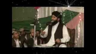 Syedon sy piar or unky Adab ka Faida by Mufti Muhammad Hanif Qureshi  03-04-2014