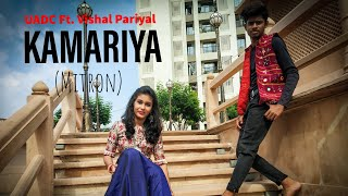 Kamariya Dance Choreography | Mitron | Darshan Raval | Urban Amigo's Dance Company