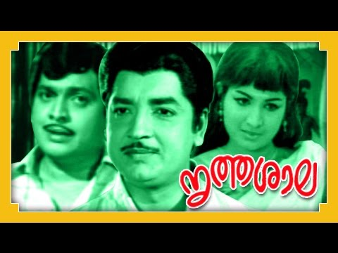 Malayalam Full Movie - Nrithasala - Malayalam Romantic Movie [HD]