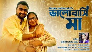 Bhalobashi Maa Imran Mahmudul Mp3 Song Download