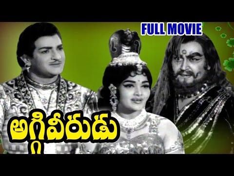 Aggi Veerudu Full Length Telugu Movie || NTR, Raja Sri, Vijaya Lalitha || Ganesh Videos DVD Rip..