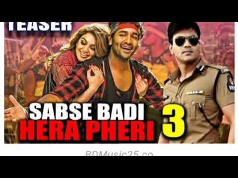 Sabse bari Hera pheri 3 || gabbar sher 2 || upcoming new South hindi dubbed movie primer date