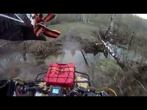 Покатушки на квадроцикле IRBIS atv 150u lux