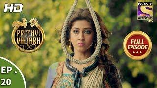 Prithvi Vallabh - Full Episode - Ep 20 - 1st April, 2018