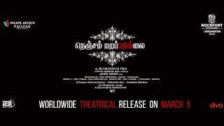 Nenjam Marappathillai - Releasing on March 5th | Yuvan Shankar Raja | S J Suryah | Selvaraghavan