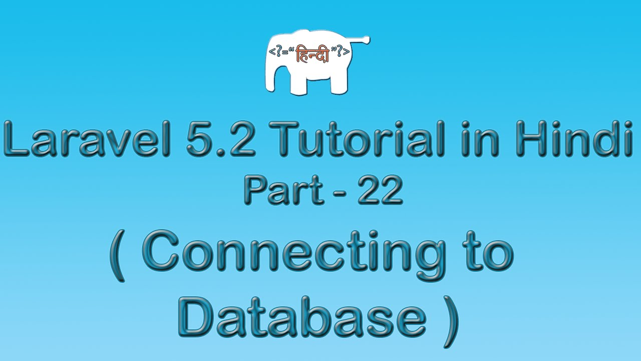 Laravel 5 Tutorial for Beginners in Hindi ( Connecting Database ) | Part-22