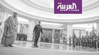 نشرة الرابعة | السعوديون ينعون حارس