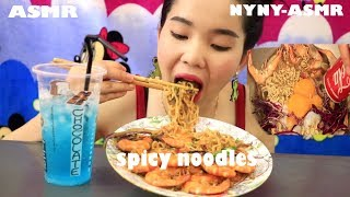 How To Cooking Spicy Noosles With Cocacola| ASMR Spicy Noosles | NYNY-ASMR