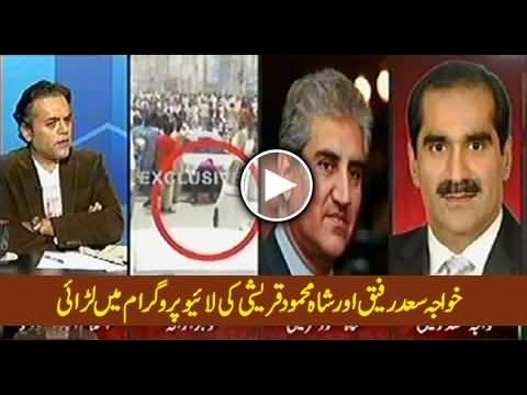Khawaja Saad Rafiq blasting Kashif Abbasi & Haroon Rasheed on their biased journalism