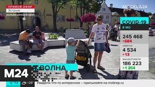 Москва 24 рассказала о ситуации с коронавирусом в мире - Москва 24