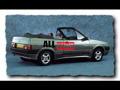 Редкие модели АвтоВАЗа