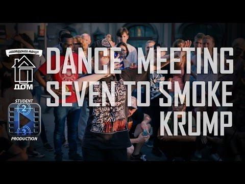 DANCE MEETING | SEVEN TO SMOKE |  KRUMP