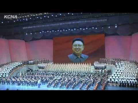 Мультимедийное прославление Ким Чен Ира