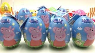 小猪佩琪蛋惊奇蛋奇趣蛋拆粉红猪小妹玩具蛋