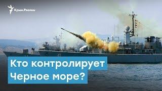 Sea Breeze 2019. Кто контролирует Черное море? | Крымский вечер