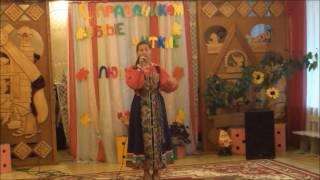 День дошкольного работника в Д/с 'Лесная сказка'
