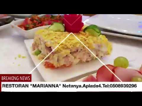Ресторан Марианна