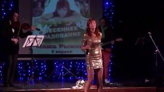МАША ВАКС- 7:40(автор видео - НИКОЛА МАСТЕР 9.04.16 сольный концерт