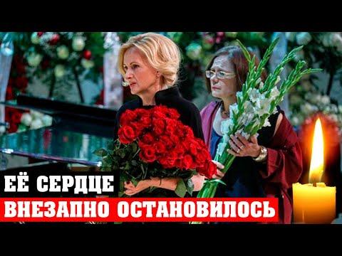 Ушла тихо во сне! Сегодня ночью не стало известной советской актрисы | Татьяна Иваненко