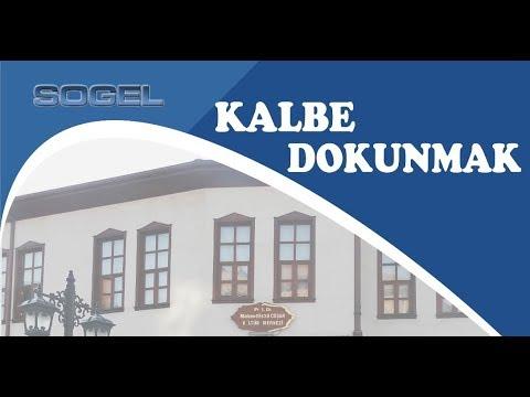 MEHMET ALDANMAZ - KALBE DOKUNMAK - (29.12.2017)