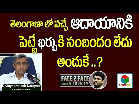 Dr.JP About Telangana state budget and expenditure | TS Government |TRS | Mahakutami | BJP | KCR |
