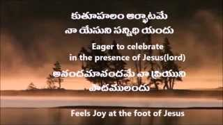 kuthuhalam marbatame Telugu Christian Song Lyrics With English Translation